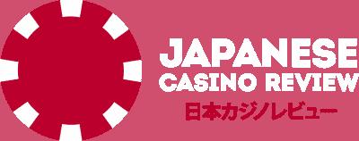 Japanese Casino Review logo